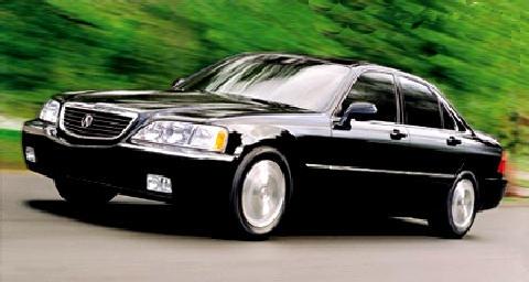2002 acura rl sway bar assembly acura acura cars 745